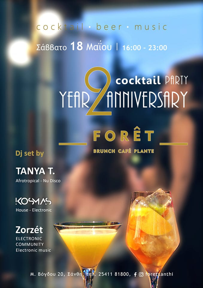 Foret b-day